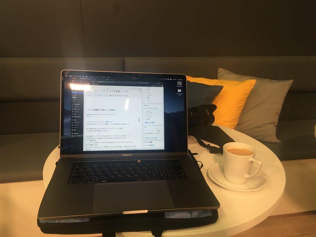 シロナのカフェスペース