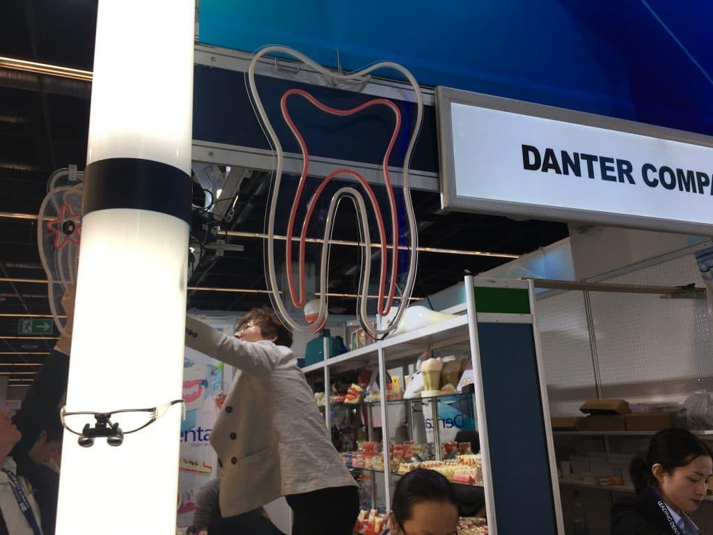 歯の雑貨屋さん