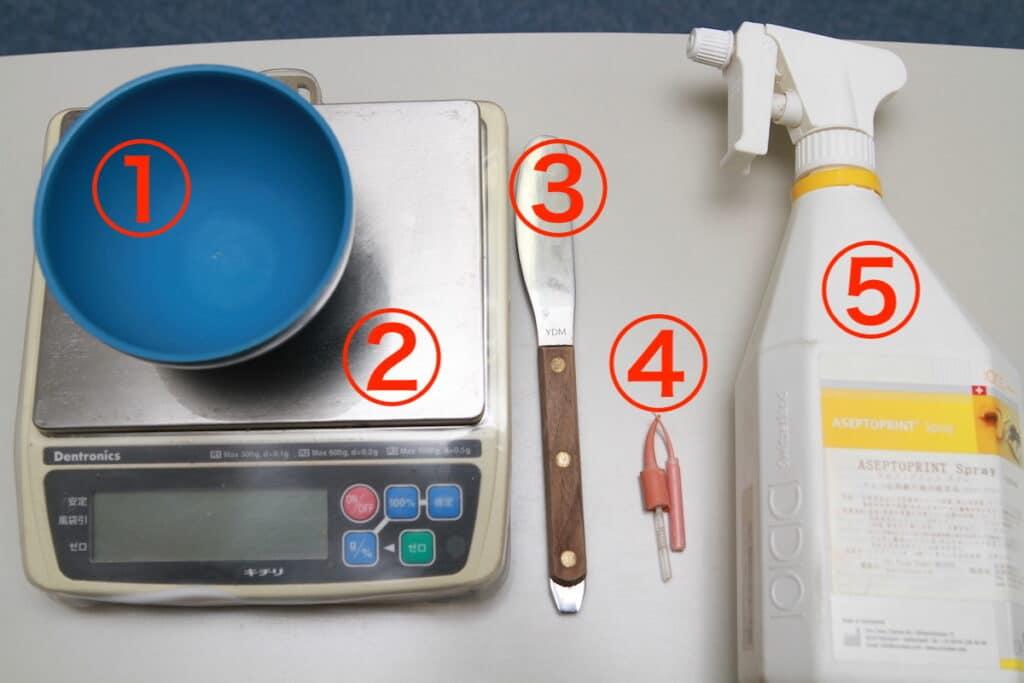 石膏流しに必要な道具